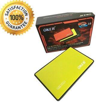 "OKER Box HDD OKER 2.5-inch"" USB 3.0 HDD External Enclosure รุ่น ST-2532 (Yellow)"
