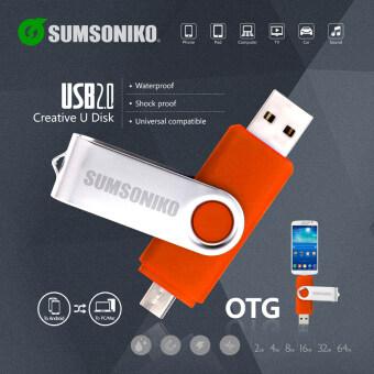 64GB USB Flash Drive High-Speed Flash Drive Smart Phone Storage Outside OTG Pen Drive-ORange - intl
