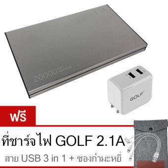 Eloop E14 Power Bank 20000mAh - สีเงิน ฟรี Golf ที่ชาร์จไฟ 2.1A/1A + สาย USB 3in1 + ซองกำมะหยี่