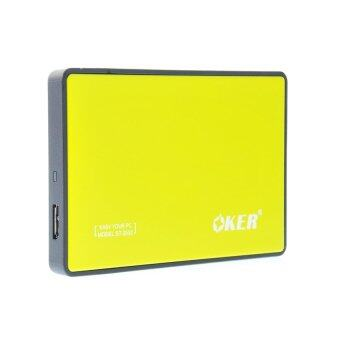 """OKER BOX Hard Drive OKER ST-2532 USB 3.0 2.5"""" SATA (Yellow)"""