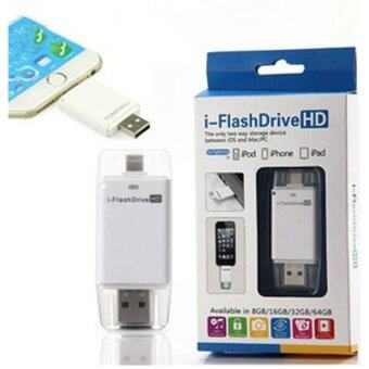 64GB USB HD i-Flash Drive HD Micro SD TF Card Reader Adapter U DiskMemory Stick For iPhone 5 5S 6 USB Interface for PC(white) - intl