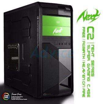 Tsunami Computer Case Next Series C2 (Black-Green)