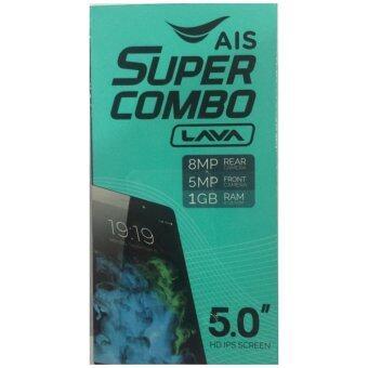 AIS Super Combo Lava