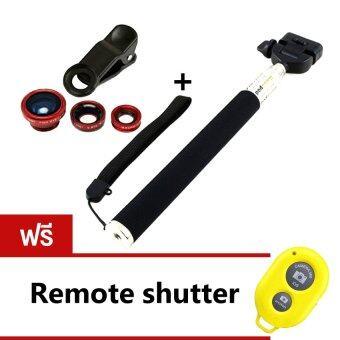 Universal clip lens 3 in1 - สีแดง + Monopod Selfie Z07-1 - สีดำ (ฟรี Remote Shutter - สีเหลือง)