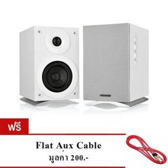 Microlab H30 2.0 Bluetooth Speaker - White (ฟรี Flat Aux Cable)