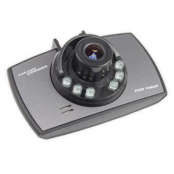 ASTON Car Camcorder กล้องวงจรปิดติดรถยนต์ Full HD อินฟราเรด 6 ดวง (Black) เเถมฟรี Memory Card 8 GB มูลค่า 299 บาท (image 1)