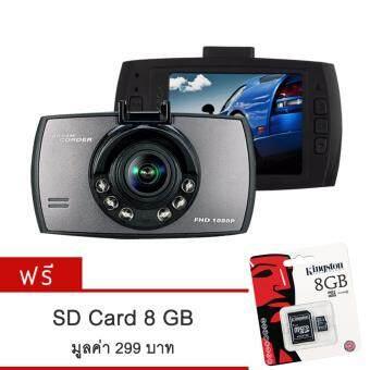 ASTON Car Camcorder กล้องวงจรปิดติดรถยนต์ Full HD อินฟราเรด 6 ดวง (Black) เเถมฟรี Memory Card 8 GB มูลค่า 299 บาท