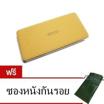 Eloop E13 Power Bank 13000mAh - สีทอง (ฟรี ซองหนังกันรอย)