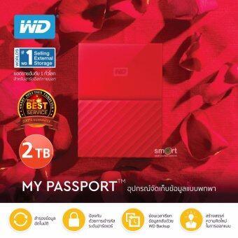 "WD New My Passport Ultra 2017 2TB USB 3.0 2.5"" (Red)(WDBYFT0020BRD-WESN)"