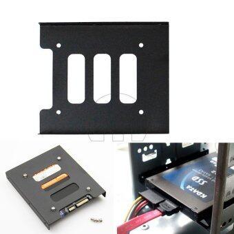 "2.5"" Hard Disk Drive to 3.5"" Metal mount converter (Black)"