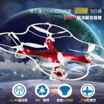 DRONE NEW 2.4 GHz โดรนที่มีระบบบินที่เสถียร นิ่ม บังคับง่าย (มีปุ่มตีลังกา)+ระบบกันหลงทิศ