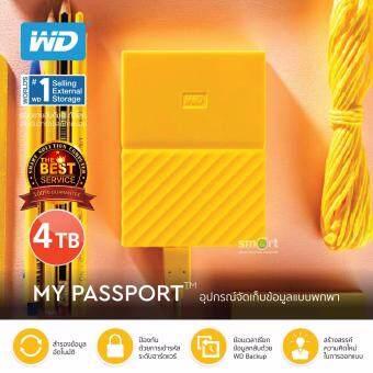 "WD New My Passport Ultra 2017 4TB USB 3.0 2.5"" (Yellow)"