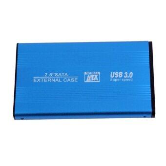 โอ้ USB 3.0 ฮาร์ดดิสก์ไดร์ฟฮาร์ดดิสก์ไดรฟ์ภายนอกรั้ว 6.35ซม SATA กล่องเคสฮาร์ดดิสก์ไดรฟ์ (สีน้ำเงิน)-ระหว่างประเทศ