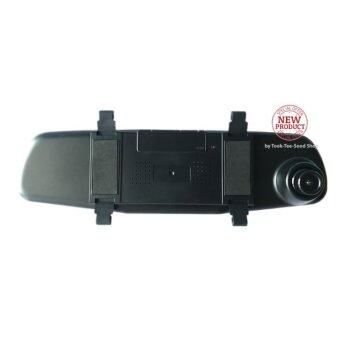Took-Tee-Sood Rear-View Mirror L708