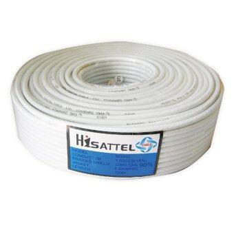 HISATTEL สายนำสัญญาณRG6 ชิลด์ 90% ยาว100เมตร - สีขาว