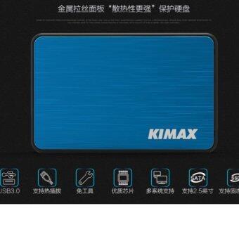 ZS HDD BOX 2.5'' Hdd Box USB 3.0 รุ่นLX23 (สีฟ้า)