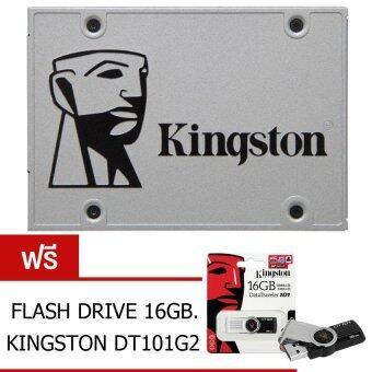 KINGSTON SSDNow UV400 240GB SATA 3 SUV400S37/240G+F NS