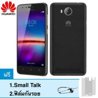 Huawei Y3II 4G LTE