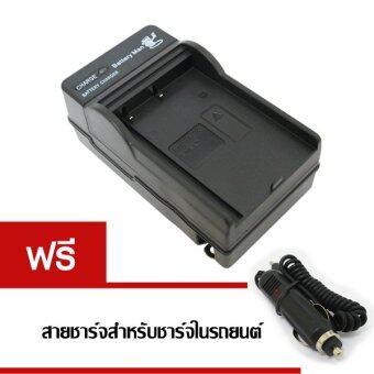 Battery Man Nikon แท่นชาร์จแบตเตอรี่กล้อง รุ่น EN-EL9 (ฟรี สายชาร์จสำหรับชาร์จในรถยนต์)