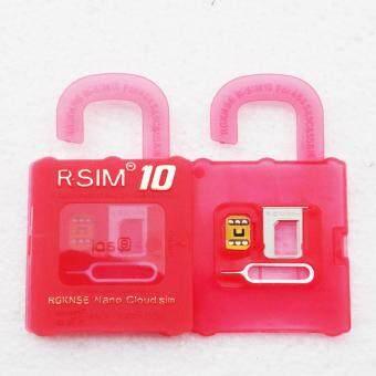 R-SIM 10 ที่เปิดใช้งานและซิมการ์ดนาโนสำหรับ iPhone 4S/iPhone 5 และ 5C และ 5S/iPhone 6 และ 6S และ 6Plus ระบบปฏิบัติการ: IOS 7, X และ 8, X