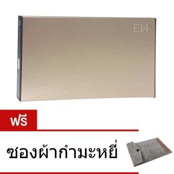Power bank Eloop E14 20000 mAh - สีทอง (แถมฟรี ซองผ้ากำมะหยี่)