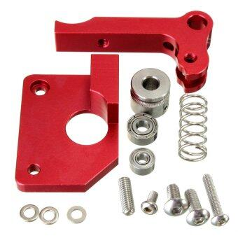 Durable Full Metal Extruder Kit 3D Printer Accessories for Makerbot Replicator 2
