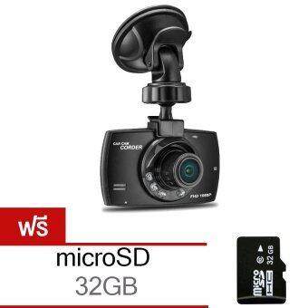 กล้องติดรถยนต์ HD DVR รุ่น G30C (สีดำ) แถมฟรี microSD 32GB