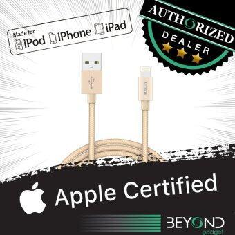 [Upgraded] APPLE Certified Aukey 1.2 m Braided Lightning USB Cable สายชาร์จ/สายซิงค์/สายเคเบิ้ล/สายถักไนล่อนคุณภาพสูง MFI สีทอง