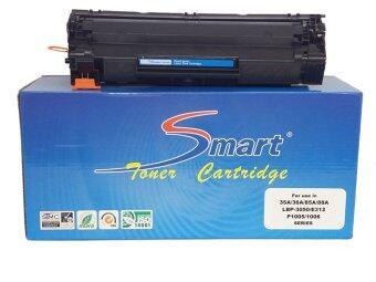 Smart Toner ตลับหมึกพิมพ์เลเซอร์ HP 35A/36A/85A/88A P1005/1006/ P1007/P1008/P1102/P1102W/P1505/P1505n/P1560/P1566/P1606/P1600/M1120/M1120n/M1132/M1212nf/M1217/M1320/M1522/M1522n