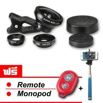 LIEQI-003 3in1 Universal Clip Lens (Super Wide macro Fisheye) - สีดำ แถมฟรี Monopod (สีฟ้า)+ Remote (สีแดง)