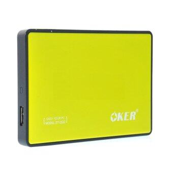 OKER Enclosure 2.5'' SATA รุ่น 2532,USB3 (Yellow)