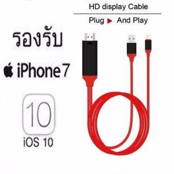 lightning digital av adapter iphone 7 plus