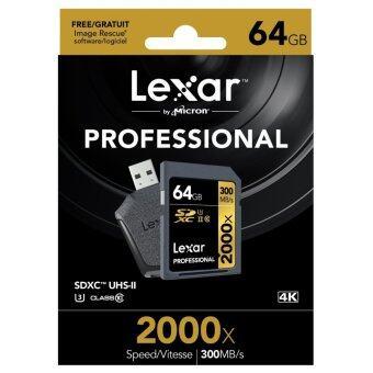 Lexar 64GB SDXC Professional 2000x (300MB/s)