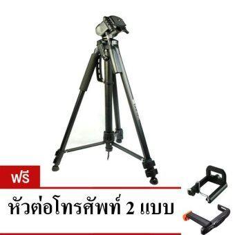 9FINAL ขาตั้งกล้อง Tripod FT-8730 สำหรับ DSLR กล้องดิจิตอล ขาตั้งโปรเจคเตอร์ สูง 1.58ม.ฟรี หัวต่อมือถือ2แบบ