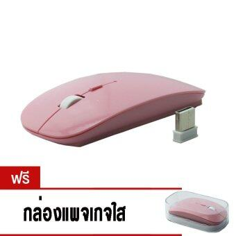 9FINAL เม้าส์ไร้สาย Super Slim Wireless Mouse For PC Laptop and Android tv box (Pink)
