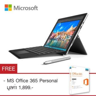 Microsoft Surface Pro 4 Laptop i5-128GB/4GB + Type Cover Pro 4 Black (FREE Office 365 Personal)