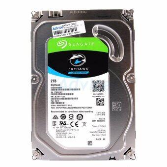 Seagate Hard Disk PC 2 TB SATA-III 64MB SkyHawk For CCTV By Synnex