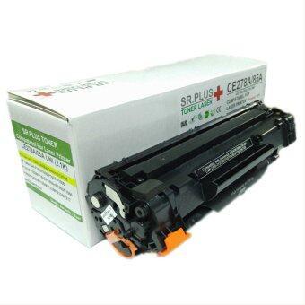 ตลับหมึก TONER HP CE278A/85A UNI White Box