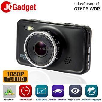 JCGADGET กล้องติดรถยนต์ รุ่น GT606 WDR จอใหญ่กว้าง 3 นิ้ว ( สีดำ )
