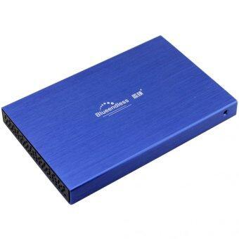 HDD BOX 2.5 รุ่นLX25 USB 2.0 สีฟ้า