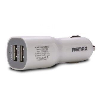 Remax Dual USB Car Charger หัวชาร์จรถยนต์ 2 USB 1.0A / 2.1A 5V ( สีขาว )