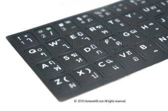3M Sticker 3M Keyboard Thai / English แบบ3M สติกเกอร์ ภาษาไทย-อังกฤษสำหรับติดคีย์บอร์ด ( Black)