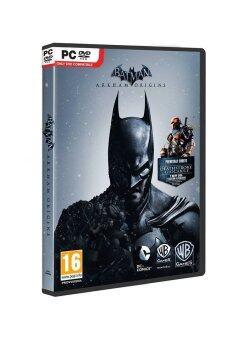 Rocksteady Studios PC:Batman: Arkham Origins