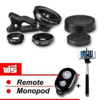 LIEQI-003 3in1 Universal Clip Lens (Super Wide macro Fisheye) - สีดำ แถมฟรี Monopod (สีดำ)+ Remote (สีดำ)