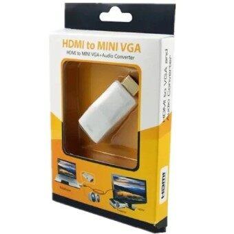 HDMI Mini HDMI Male to VGA Female + Audio Converter Adapter (White)