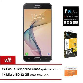 Samsung Galaxy J7 Prime G610 32GB (แถมฟรี Micro SD 32GB,Focus Tempered Glass)