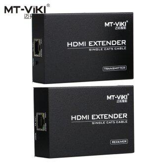Hdmi Signal Booster Extender Repeater 100m Mt-ed06 By MT-VIKI - intl