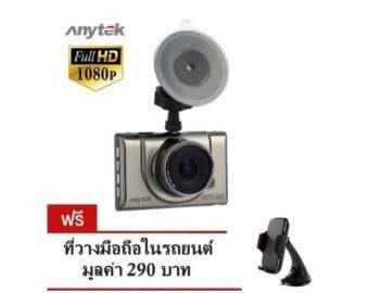 Anytek กล้องติดรถยนต์ รุ่น A100