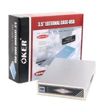 OKER Enclosure 3.5'' IDE+SATA รุ่น OE-838 (Silver)