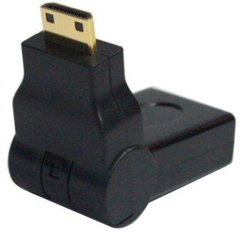 KUMO 360 degrees swivel mini HDMI male to HDMI female adapter (Black)